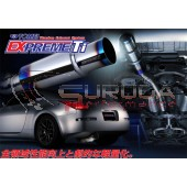 Expreme Ti Exhaust - Z33DE/HR